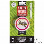 Ультразвуковой отпугиватель тараканов REXANT