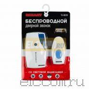 Беспроводной дверной звонок кнопка IP 44 REXANT RX-3