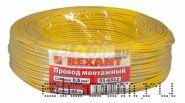 Провод монтажный (автомобильный) 0.5 мм2 100м желтый (ПГВА) REXANT