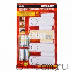 Автономная сигнализация геркон (в упаковке 4шт. ) (модель RX-207) REXANT