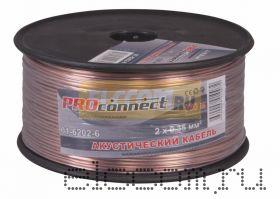 Кабель акустический 2x0.35 мм2 100м BLUELINE PROCONNECT