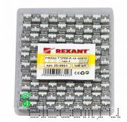 (100 шт) РАЗЪЁМ Гнездо на плату 1*USB-A (металл) REXANT