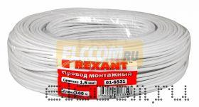 Провод монтажный (автомобильный) 1.5 мм2 100м белый (ПГВА) REXANT