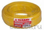 Провод монтажный (автомобильный) 1.5 мм2 100м желтый (ПГВА) REXANT