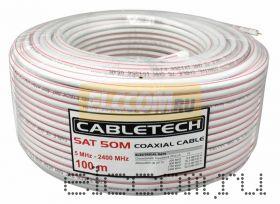 Кабель SAT 50м+CCS/AL (75 Ом) 100м белый CABLETECH