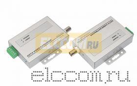 Приемопередатчик активный AHD, CVI, TVI (передатчик) REXANT