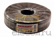 Кабель Видеонаблюдения D=5мм +4*0.5мм 100м OUTDOOR (ККСП) REXANT