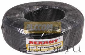 Кабель РК-75-2-13 200м черный REXANT