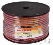 Кабель акустический 2х2.5 мм2 100м (красно-черный) REXANT