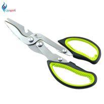 Ножницы усиленные для рыбы и мяса Multifunctional Kitchen Scissors A9006A