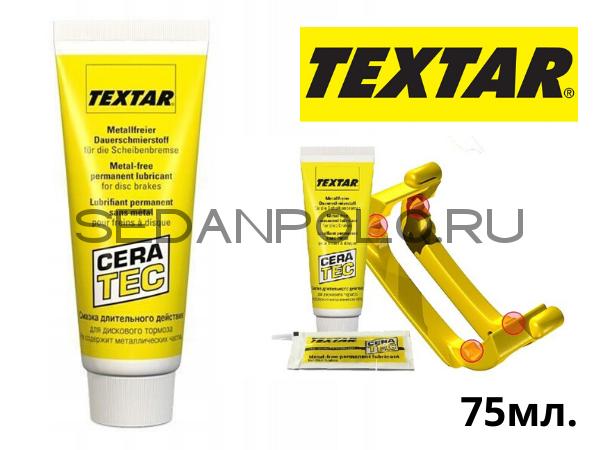Монтажная паста CERATEC Противоскрипная TEXTAR 75ml