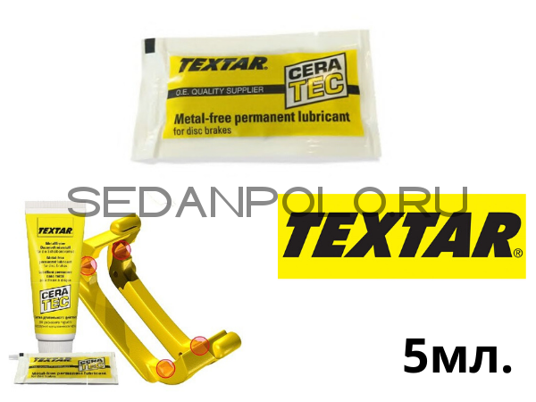 Монтажная паста CERATEC Противоскрипная TEXTAR 5ml
