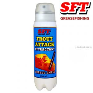Спрей аттрактант SFT Trout Attack (запах сыра) 150ml