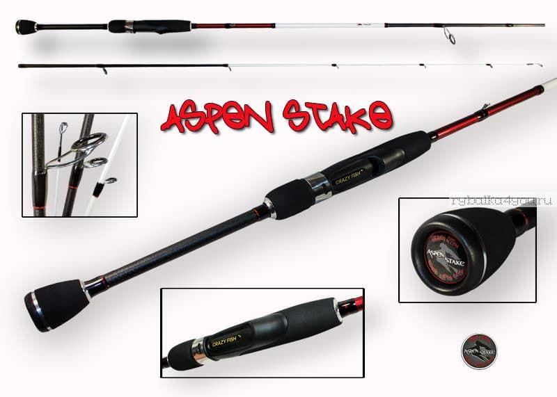 Спиннинг Crazy Fish Aspen Stake AS812МНT 240 см / тест 15 - 45 гр