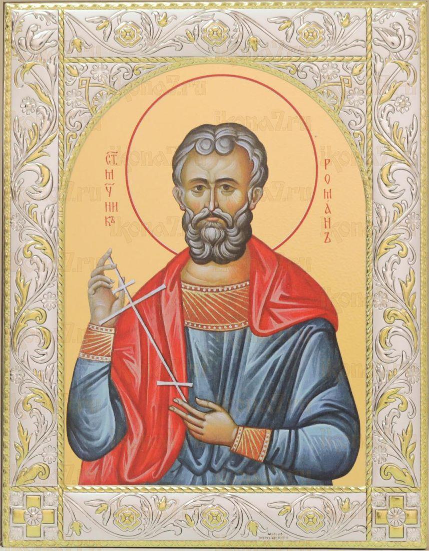 Икона Роман Кесарийский святой (14х18см)
