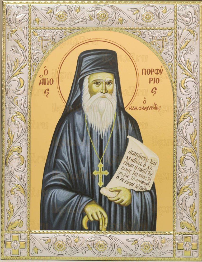 Икона Порфирий Кавсокаливит преподобный (14х18см)