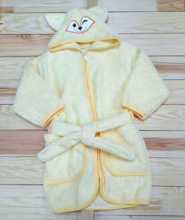 Халат банный с капюшоном V-XA033(k)-MA (махра желтый)