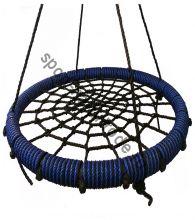 """Подвесные качели """"гнездо"""" диаметром 100 см KIDGARDEN синий"""