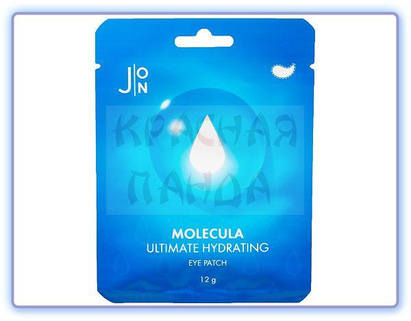 Увлажняющие тканевые патчи для глаз J:ON Molecula Ultimate Hydrating Eye Patch