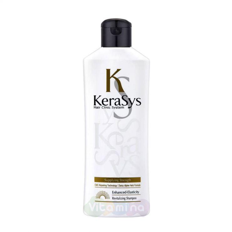 KeraSys Оздоравливающий шампунь для тонких и ослабленных волос, 180 мл