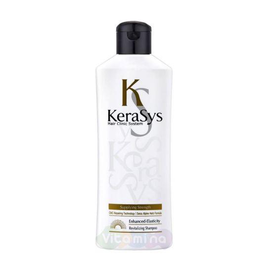 KeraSys Укрепляющий шампунь для тонких и ослабленных волос, 180 мл