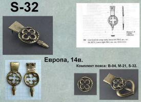 S-32. Европа 14 век