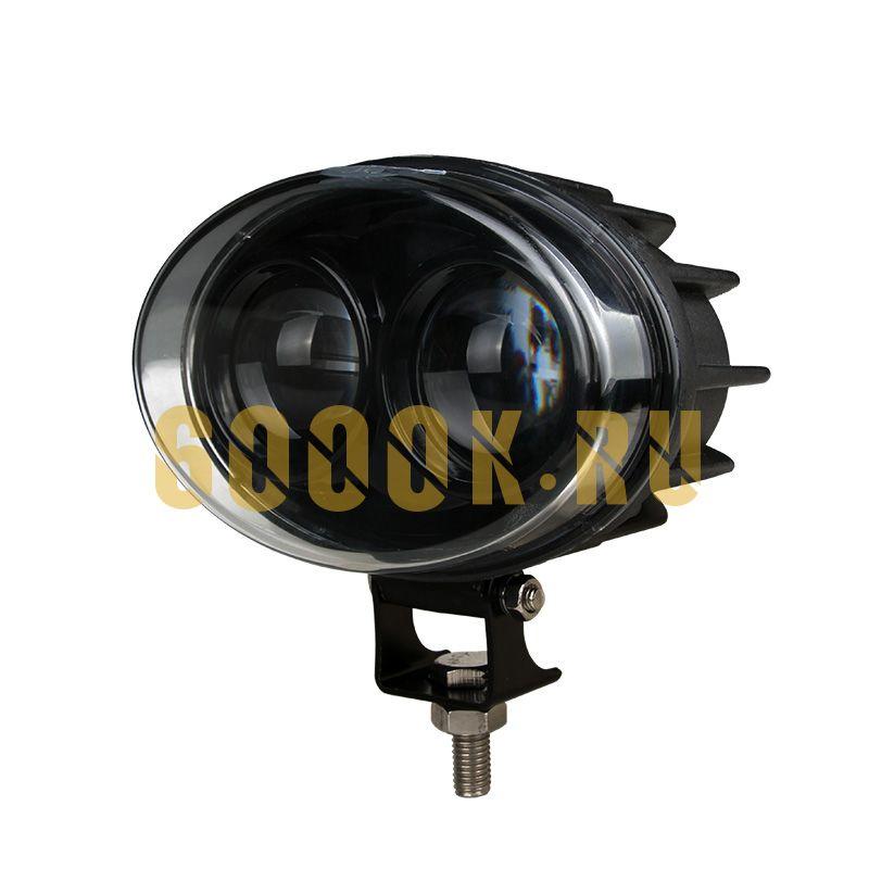 Светодиодный маркерный фонарь 15 Вт (Blue Spot)