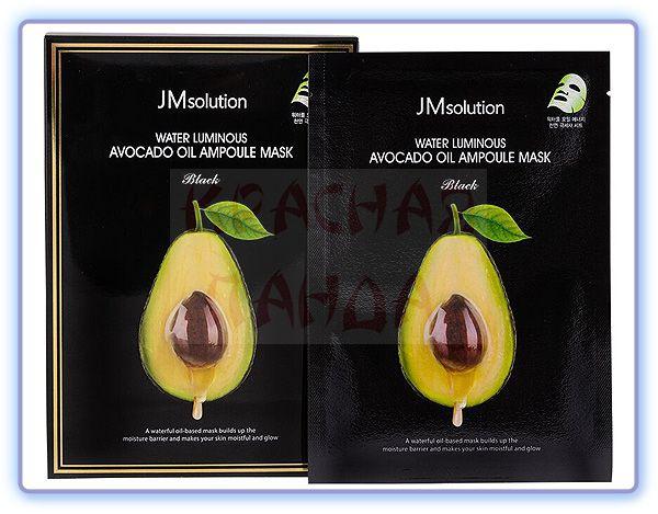 Питательная тканевая маска для лица с экстрактом авокадо JMsolution