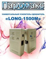 Модуль управления Паромакс LONG-1500М