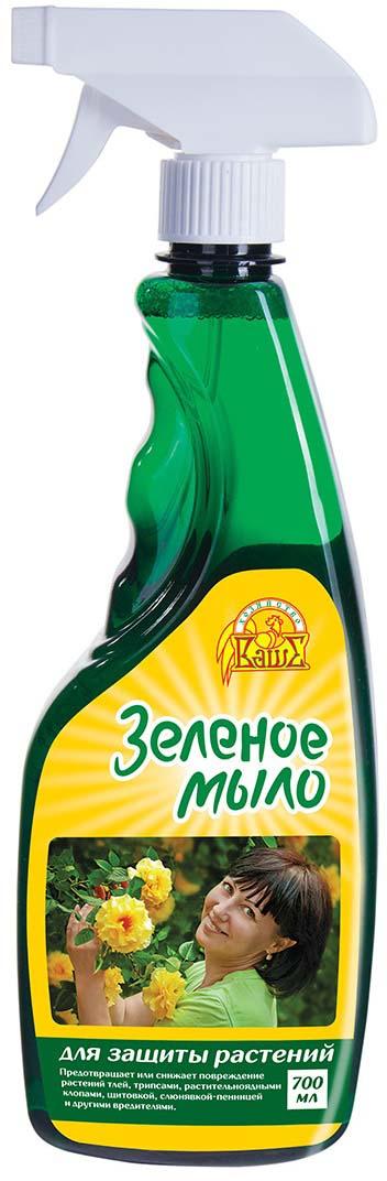 Зеленое мыло (спрей) 700мл (Ваше Хозяйство)