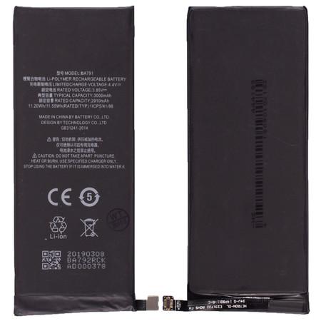 Аккумулятор Meizu Pro 7 (BA791/BA792) Оригинал