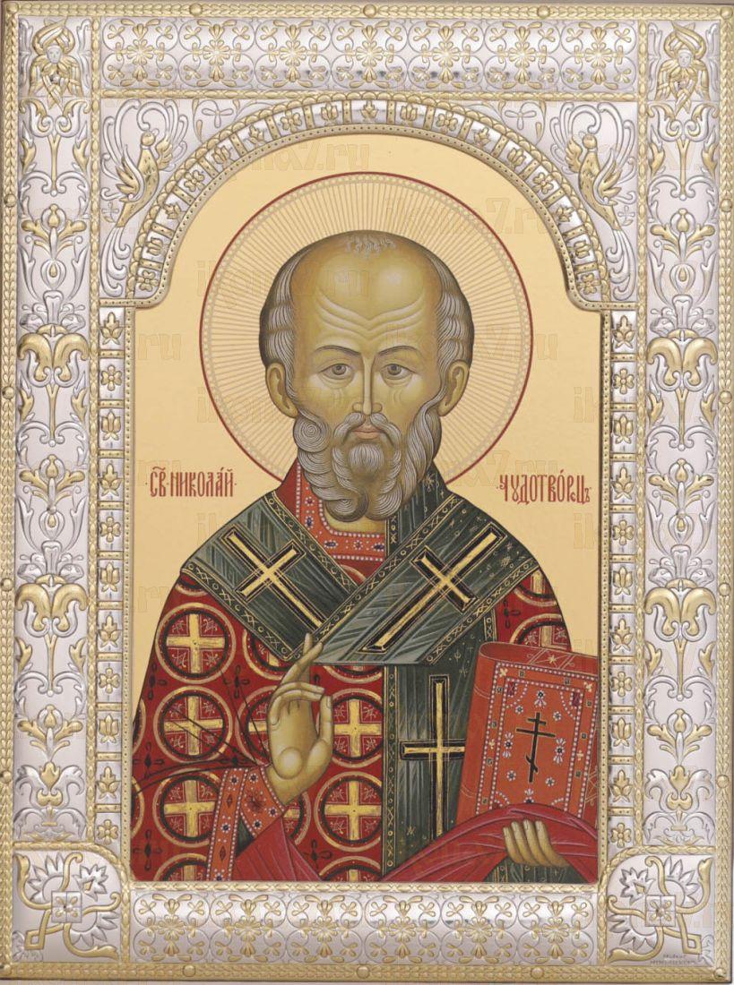 Икона Николай чудотворец  (18х24см)