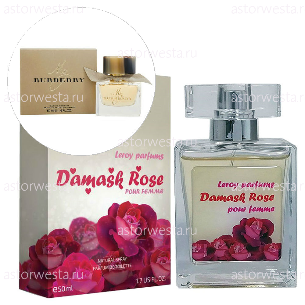 "Leroy Parfums Damask Rose (""Дамаск Роз""), 50 мл. Парфюмерная вода"