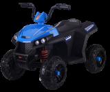 Детский электромобиль (2020) S601 12V, колесо пластик) Синий