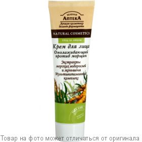 Зеленая АПТЕКА Крем для лица омолажив.против морщин (морские водорос.мультивит.компл.женьшень) 100мл, шт