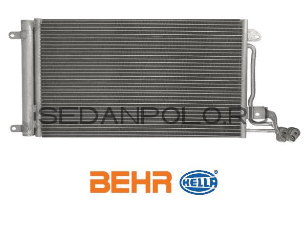 Радиатор кондиционера BEHR HELLA Volkswagen Polo Sedan/Skoda Rapid