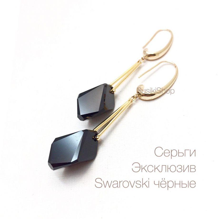 """Серьги """"Эксклюзив"""" с черным кристаллом Swarovski в золоте"""