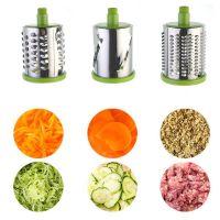 Мультислайсер для овощей и фруктов Household Rotary Cutting Machine_1