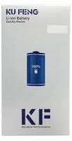 Аккумулятор KF Apple iPhone 6S (1800 mAh)