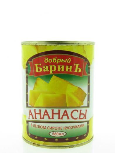 Компот Добрый Баринъ Ананасы кусочками в легком сиропе, ж/б, 580мл.