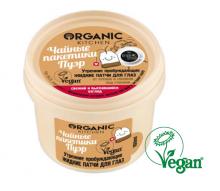 """""""Organic shop"""" Organic Kitchen Жидкие маска-патчи д/глаз """"Утренниe пробуждающие.Чайные пакетики пуэр"""