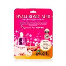"""Ekel"" Hyal Ultra Hydrating Mask Маска тканевая с гиалуроновой кислотой 25 мл"