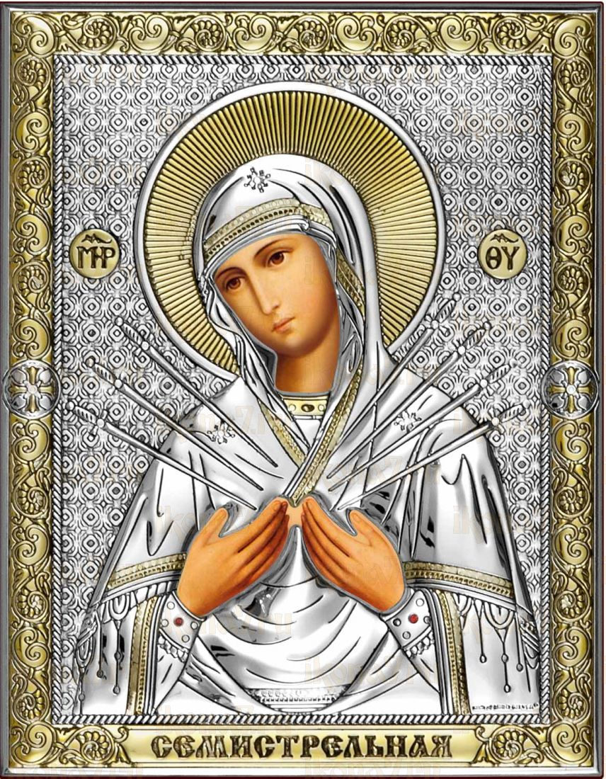 Семистрельная Икона Божией Матери (14х18)