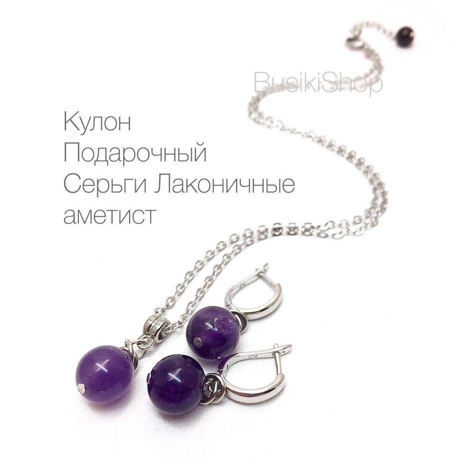 """Кулон """"Подарочный"""" и серьги """"Лаконичные"""" в серебре"""