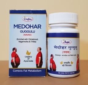 Таблетки для похудения Медохар Гуггул, Medohar Guggulu UNJHA , 60 таблеток