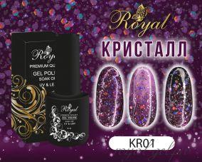 "Royal гель лак ""Кристалл"" 10 мл  KR01"