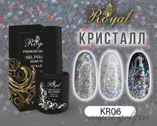 "Royal гель лак ""Кристалл"" 10 мл  KR06"