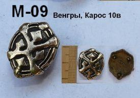 M-09. Венгры 10 век