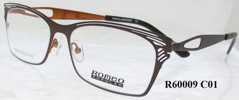 Romeo Popular R60009