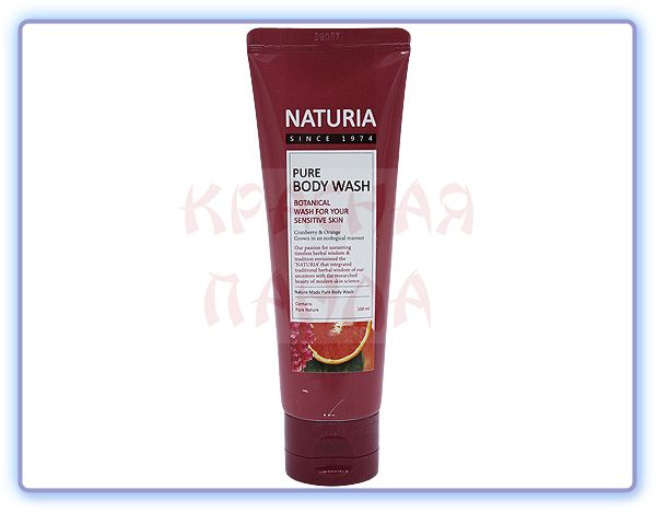 Naturia Pure Body Wash Cranberry & Orange